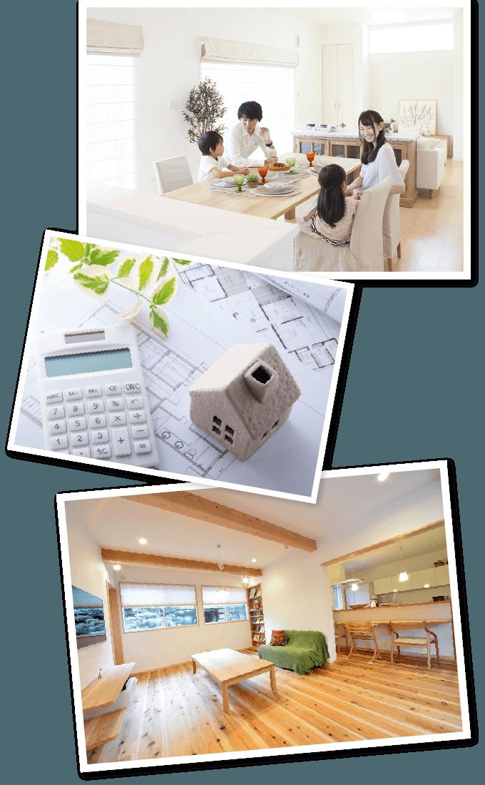 不動産|取手市で不動産・リフォーム・設計・注文住宅のことなら建築設計事務所株式会社住まい設計e-styleまで